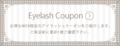 Eye Lash Coupon