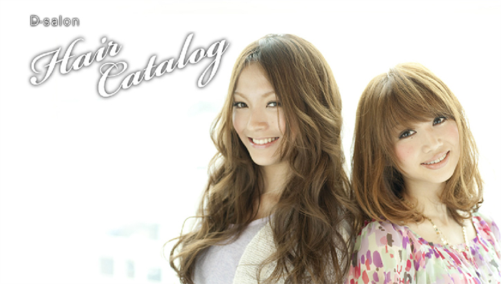 D-salon Hair Catalog